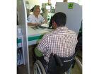 Funtrab tem 202 vagas com oportunidades para estagiário e PcD
