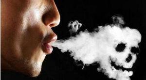 Mais de 17% da população de MS é fumante, revela pesquisa da PNS