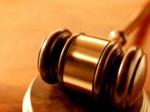 Lei e Justiça