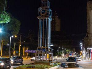 Nova 'cara' do Centro de Campo Grande