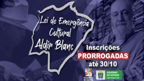 Fundação de Cultura prorroga inscrições da Lei Aldir Blanc para classe artística até 30 de outubro