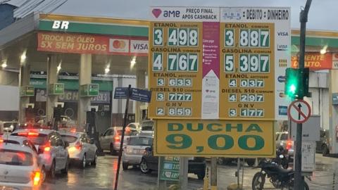 Cartel do combustível é investigado por atuar sobre ICMS afetando preços