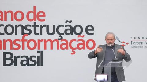 STF continua julgamento da anulação das condenações de Lula; acompanhe ao vivo