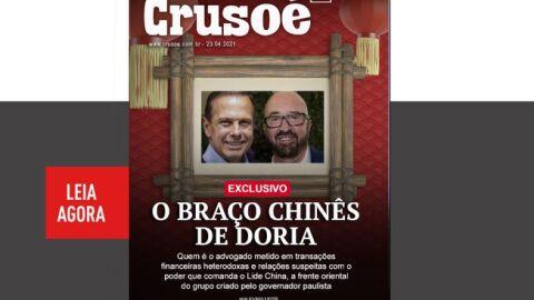 Doria se reúne com autoridades chinesas interessadas em concessões, diz revista