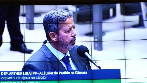 Arthur Lira, líder do centrão, se livra da Justiça após PGR mudar de ideia