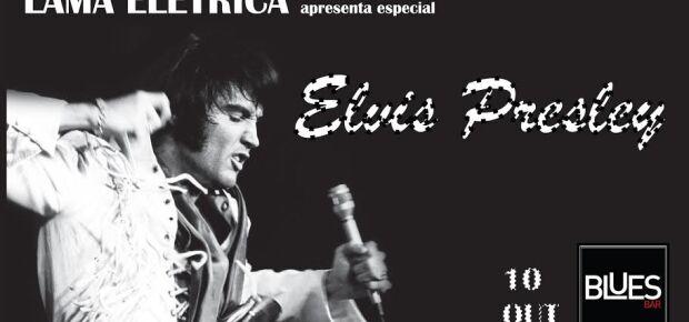 Sábado é dia de Rock, com rei Elvis Presley
