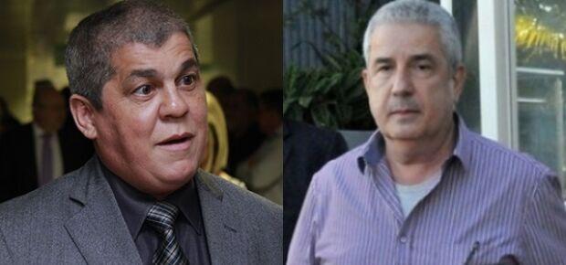 Polícia Federal investiga suposta irregularidade praticada pelo TCE-MS em benefício da Solurb