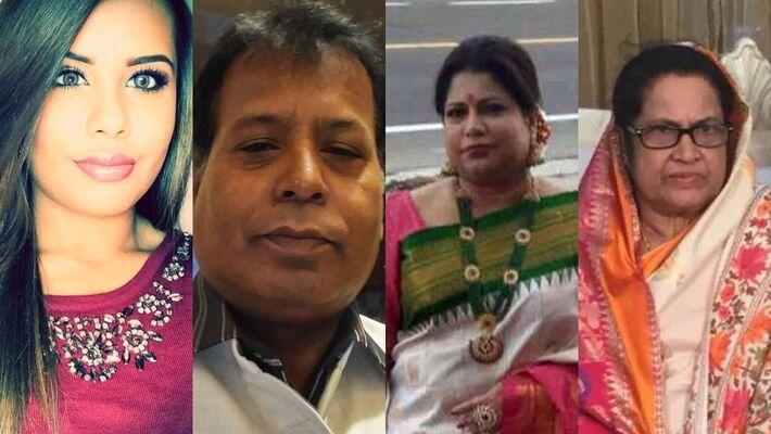 As vítimas: a irmã Malesa Zaman de 21 anos, o pai Moniruz Zaman de 59 anos, a mãe Momotaz Begum de 50 anos e a avó Firoza Begum de 70 anos