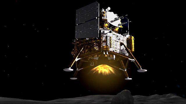 A missão espera coletar alguns quilos de materiais de superfície