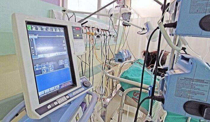 Hospital Regional em Campo Grande