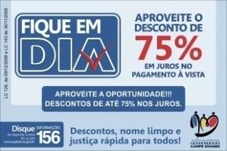 A prefeitura de Campo Grande lançou, hoje, oficialmente, ao programa Fique em Dia 2013, que prevê desconto de 75% para os contribuintes que desejam quitar suas dívidas com o município. O programa foi criado em 2008 a partir de lei complementar nº 129 de 2