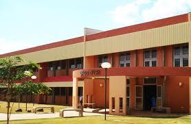 Universidade Federal do Grande Dourados<br />Foto: Divulgação