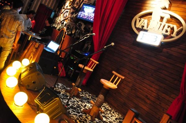 Valley Pub<br />Foto: Divulgação