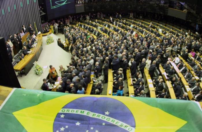 Câmara dos Deputados<br />Foto: Divulgação