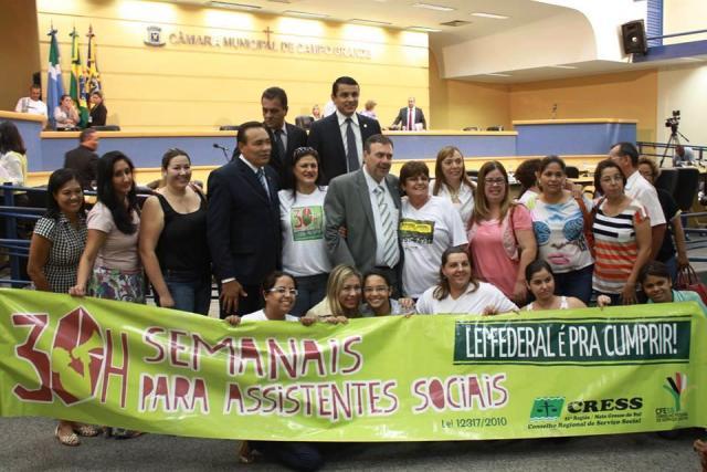 Vereadores Carlão (PSB), Paulo Siufi (PMDB), Elizeu Dionísio (SD)<br />Foto: Câmara de Vereadores