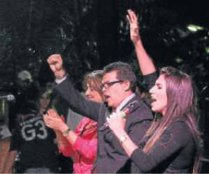 Município de Campo Grande e Fundac podem ser multadas pelo show gospel realizado ontem<br />Foto: Divulgação