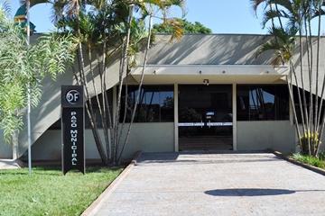 Prefeitura Municipal de Sidrolândia<br />Foto: Divulgação