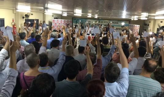 Fim da greve dos bancários/Foto site SindicárioNet