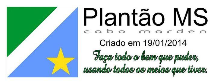 Foto: divulgação Plantão MS