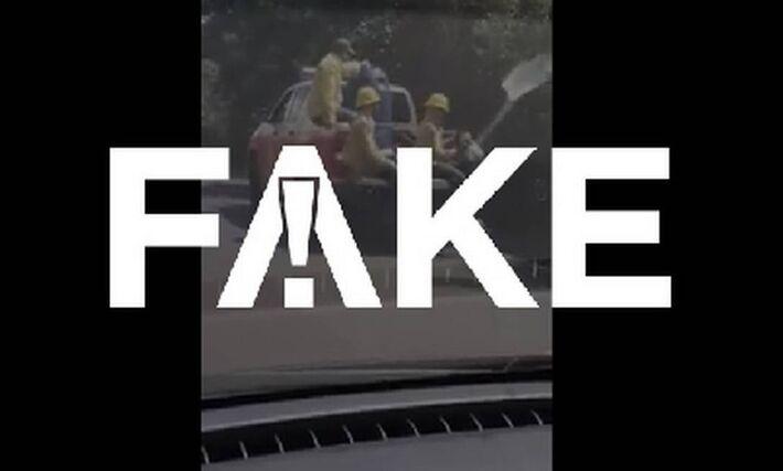 É #FAKE que vídeo mostre fiscais do Ibama promovendo incêndio criminoso em área indígena