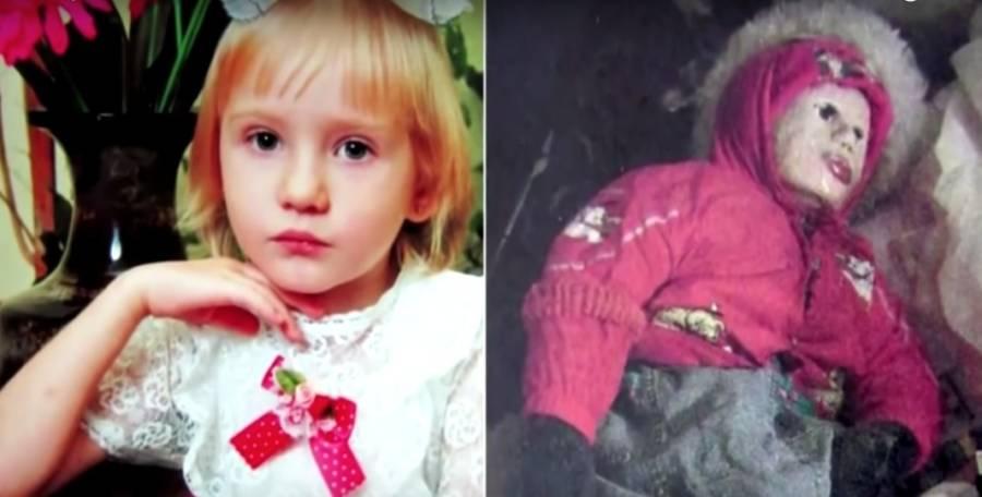 Boneca feita com o cadáver da garotinha Olga